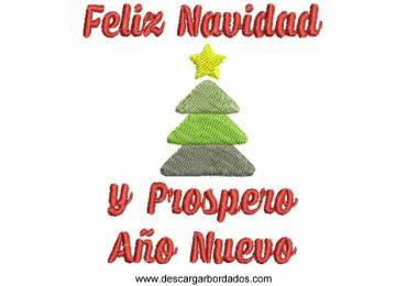 Bordado de Feliz Navidad y Prospero Año Nuevo