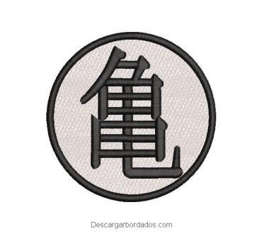 Diseño bordado logo de goku para máquina